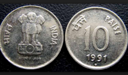 Metal Silver 10 Paise Old Coin
