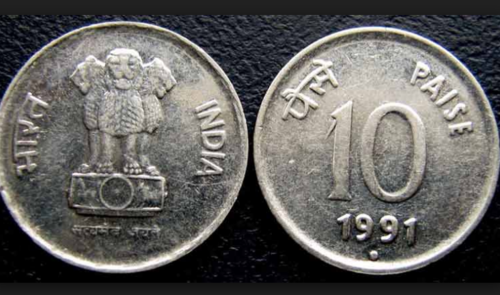 Metal Silver 10 Paise Old Coin Rs 20000 Piece Dsp Id