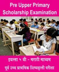 Pre Upper Primary Exam V STD Marathi Medium Book
