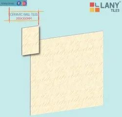 200x300mm Exterior Ceramic Wall Tiles