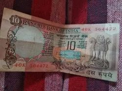 Indian Old 10 Ruppees Note