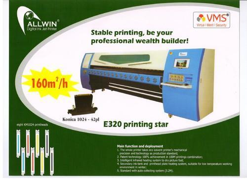 Digital Flex Printing Machine - Allwin C8 - KM 512 I 8-30