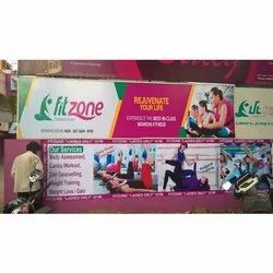 Polyester Printed Multicolor Flex Display Banner
