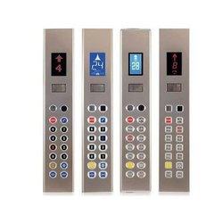 Cosrays Elevator COP, Provided