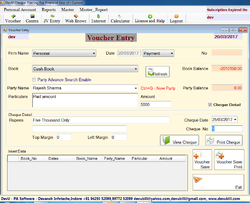 Personal Accounting Software - DevUPA