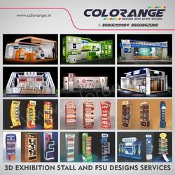 3D DESIGNS FOR EXHIBITION STALL AND PRODUCT DISPLAY UNITS SERVICES