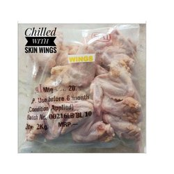 Chilled Chicken Wings With Skin, For Restaurant, Packaging Type: Vacuum Pack