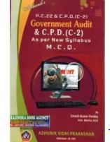 Pc 22 Government Audit Book