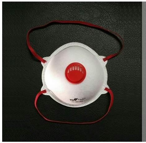 mask cup n95