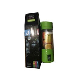 USB Juicer Cup