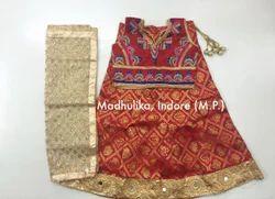 Hathi Print Jari Traditional Lehenga Chunni Blouse Set