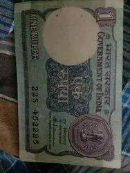Old One Rupee Notes