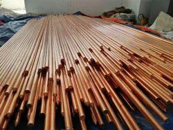 Copper Bonded MS Earthing Rod Plain