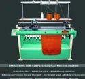 Computerized Flat Knitting Machine, 6g-14g