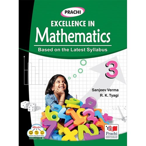 Class 3rd Mathematics Book, मैथमैटिकल किताबें, मैथमेटिकल बुक्स, गणितीय  पुस्तकें - Prachi (India) Pvt. Ltd., Delhi ID: 20665090473