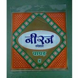 Spicy Niraj Green Chilli Papad