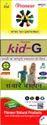 Kids Care Juice 1000 ml