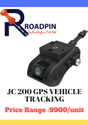 JC200 GPS Vehicle Tracking Systems