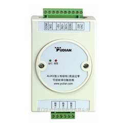 1 Phase SCR Power Controller