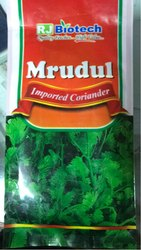 Imported Coriander Seeds Mrudul