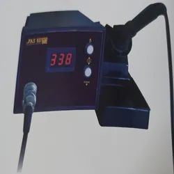 Jas -937 SMD Temperature Control Soldering Station