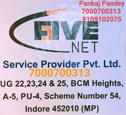 LEASE LINE, Five Net, Fiber optics