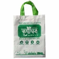 Loop Handle Printed Cotton Grocery Bag