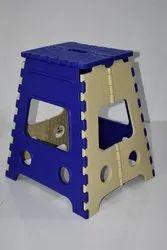 Plastic folding stool 18 inch blue & cream