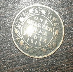 25 Paise Coins at Rs 25000 /piece | Collectible Coin | ID: 13902410012
