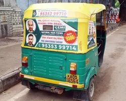 Rexin Advertisement Auto Branding, For Long Term, in PAN INDIA