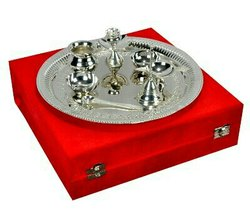 Silver Plated Steel Pooja Thali 9 Diameter with Brass Bell