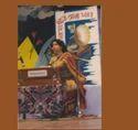 Bhajan Music
