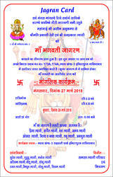 Invitation card in noida uttar pradesh manufacturers suppliers wedding and anniversary single fold insert invitation card stopboris Image collections