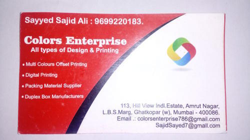 Digital visiting card front back printing in ghatkopar west mumbai digital visiting card front back printing reheart Gallery