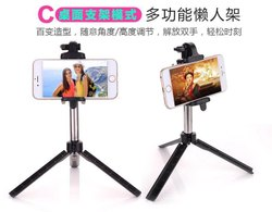 Selfi Stick With Remote