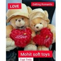 Plush Topi Teddy Bear, For Kids Play
