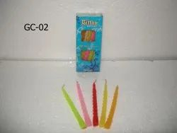 GC-02 Bittoo Esteem (10 Pcs / Pkt)