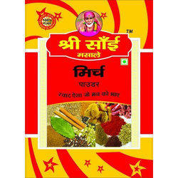 Shree Sai Masale 1 kg Indian Red Chili Powder, Packaging: Packet