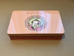 Fancy Food Tin Boxes