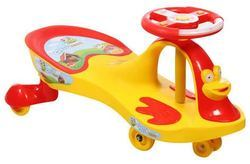 Kids Magic Car