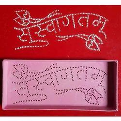 Suswagatam Dotted Rangoli Design