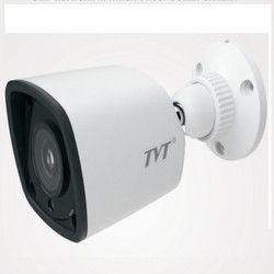 2MP Bullet Camera