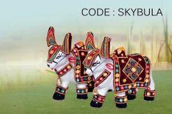 Code - Skybul A