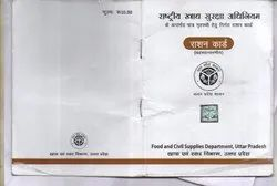 4 To 6 Days ration card online