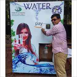 Coin Water ATM