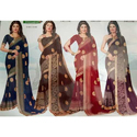 Ladies Embroidery With Chiffon Saree