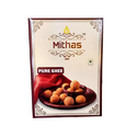 Mithas 15 Kg Buffalo Ghee, Packaging: Tin