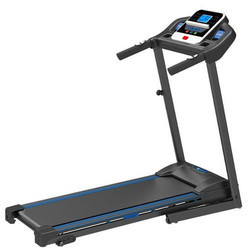 GT70 Motorized Treadmill