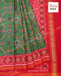 Wedding Wear Plain Patola Silk Sarees, 5.5 m (separate blouse piece), Hand Made