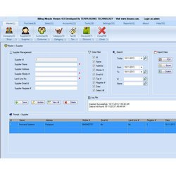 Textile Billing Software